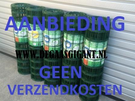 Goedkoop tuingaas kopen? Tuingaas groen geplastificeerd 100 cm hoog te koop voor een prijs van slechts